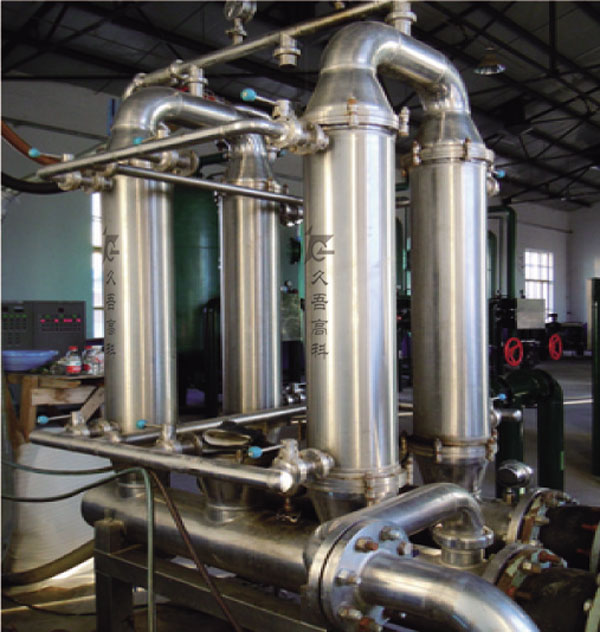 degreasing-liquid-treatment-1
