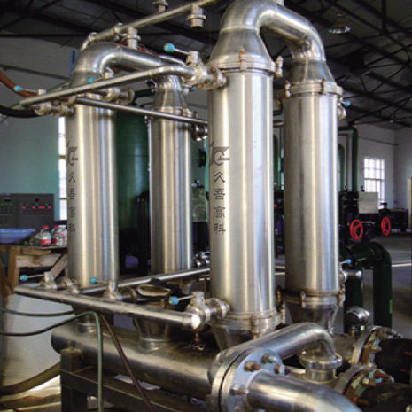 Degreasing Liquid Treatment