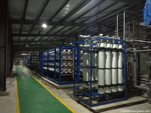 10,000 ton per year membrane equipment