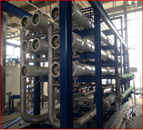 Membrane Technologies Used In Wastewater Treatment Of Pulp And Paper Industry